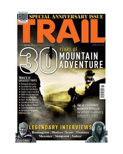Trail August 2020